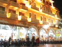 Foto del Hotel  Hotel Colonial Veracruz