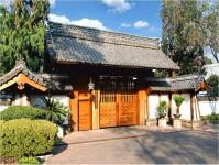 Foto del Hotel  Camino Real Sumiya