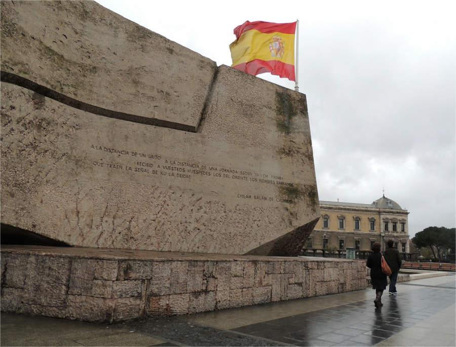 Plaza de Colón en Madrid, donde se ubica la Biblioteca Nacional