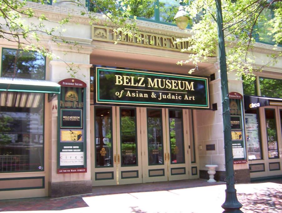 Museo Belz de Arte Judío y Asiático en Memphis, Tennessee