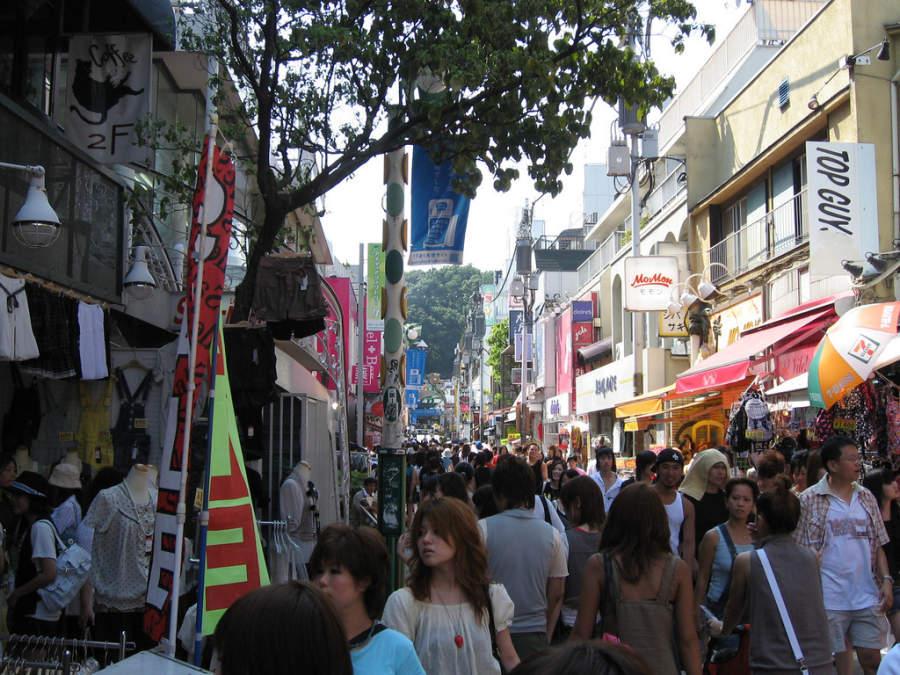 Recorre las principales zonas comerciales en Tokio