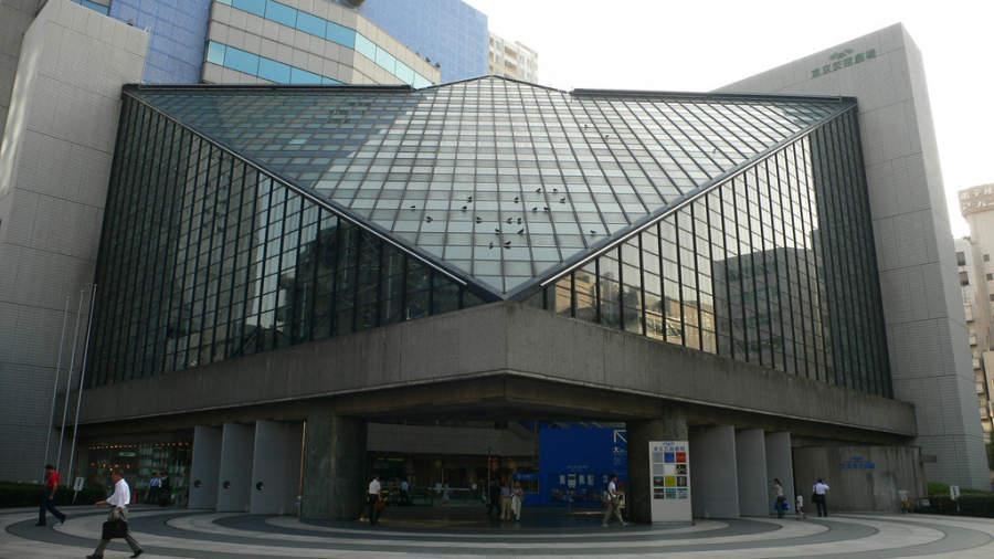 Espacio de Arte Metropolitano de Tokio