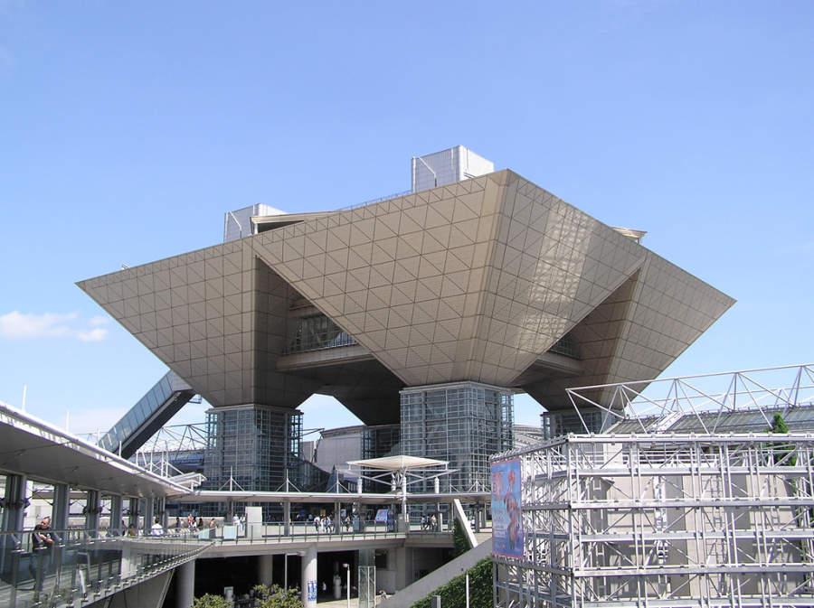 Centro Internacional de Exposiciones en Tokio