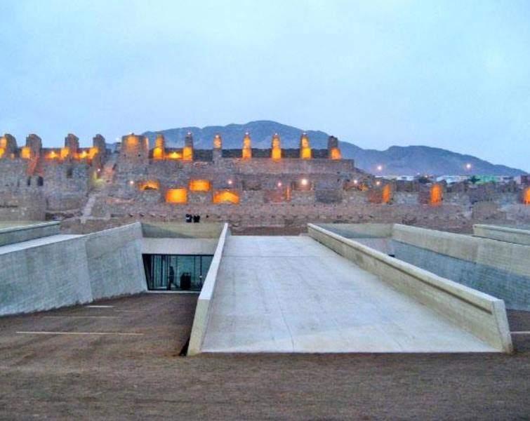 Museo del Desierto de Atacama en el Parque Cultural Huanchaca