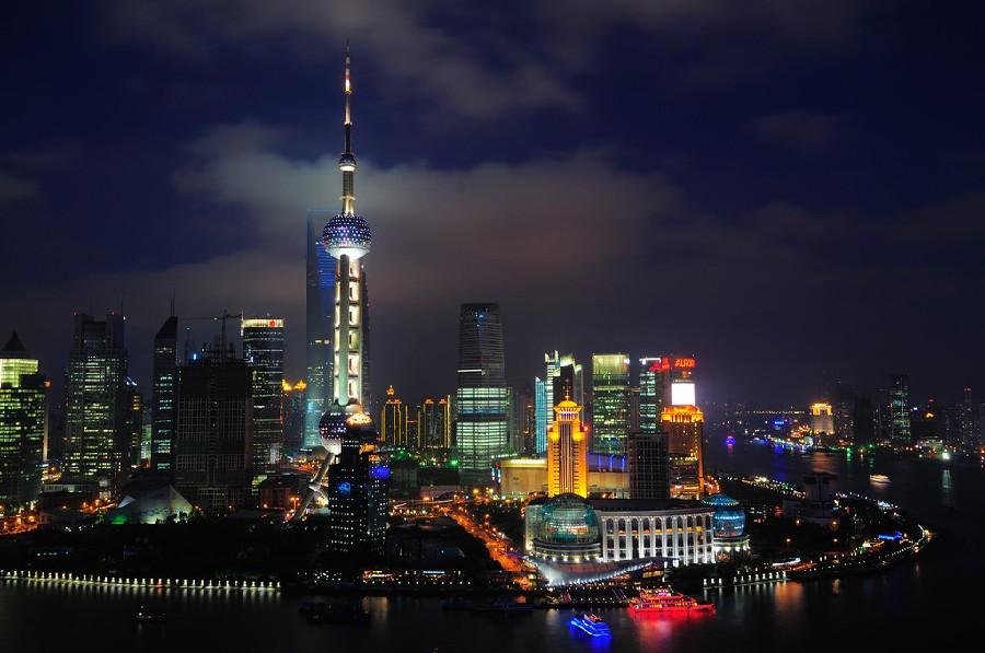 Vista panorámica de Pudong