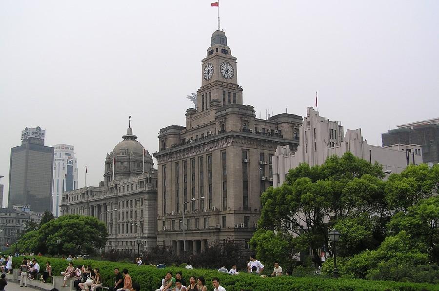 Aduana y Banco de Hong Kong y Shanghái