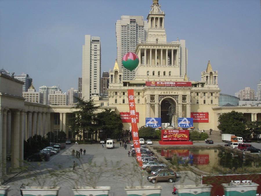 Centro Internacional de Exhibiciones