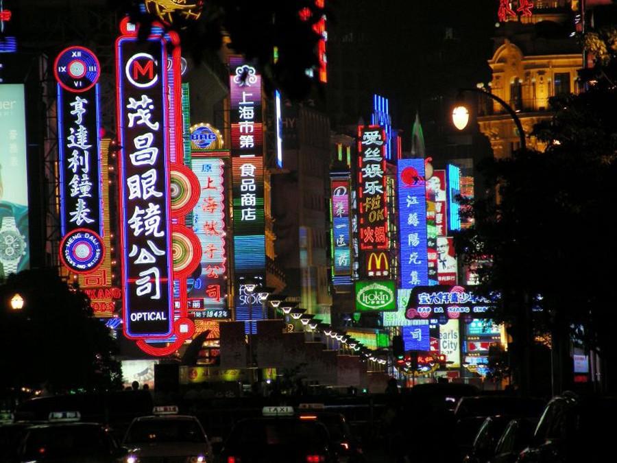 Anuncios luminosos en Shanghái