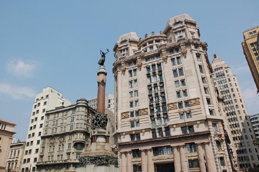 Plaza central de São Paulo