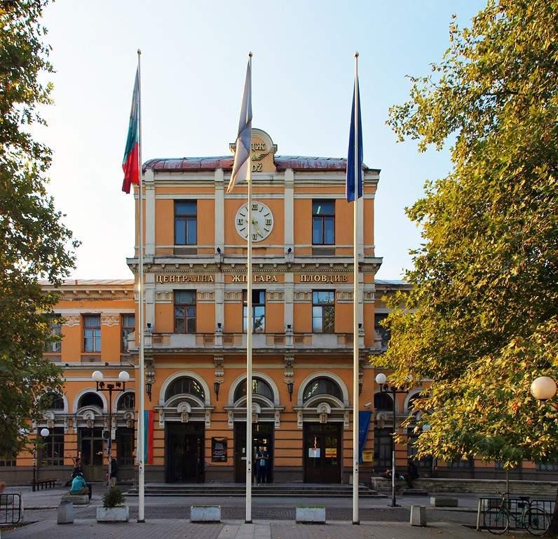 Estación de tren en Plovdiv
