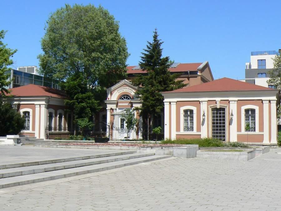 Museo Regional de Historia en Plovdiv, Bulgaria