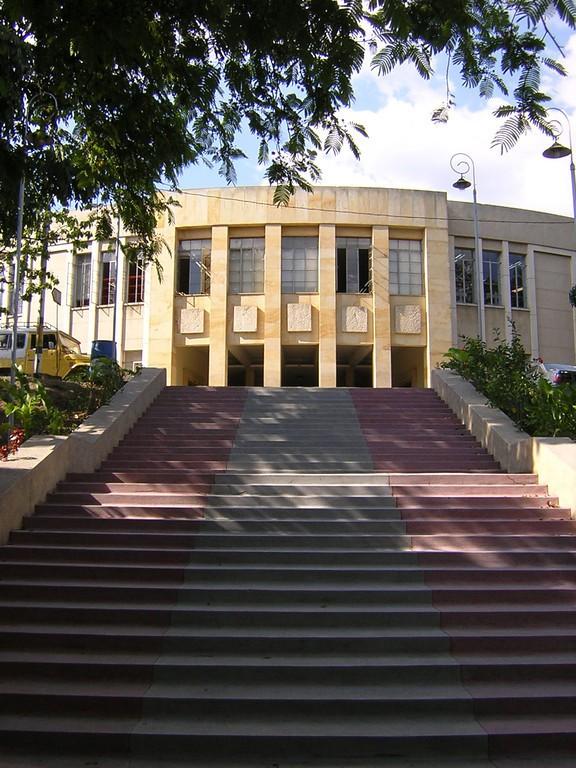Facultad de Minas