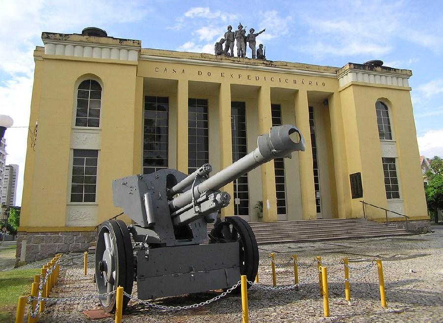 Museo del Expedicionario