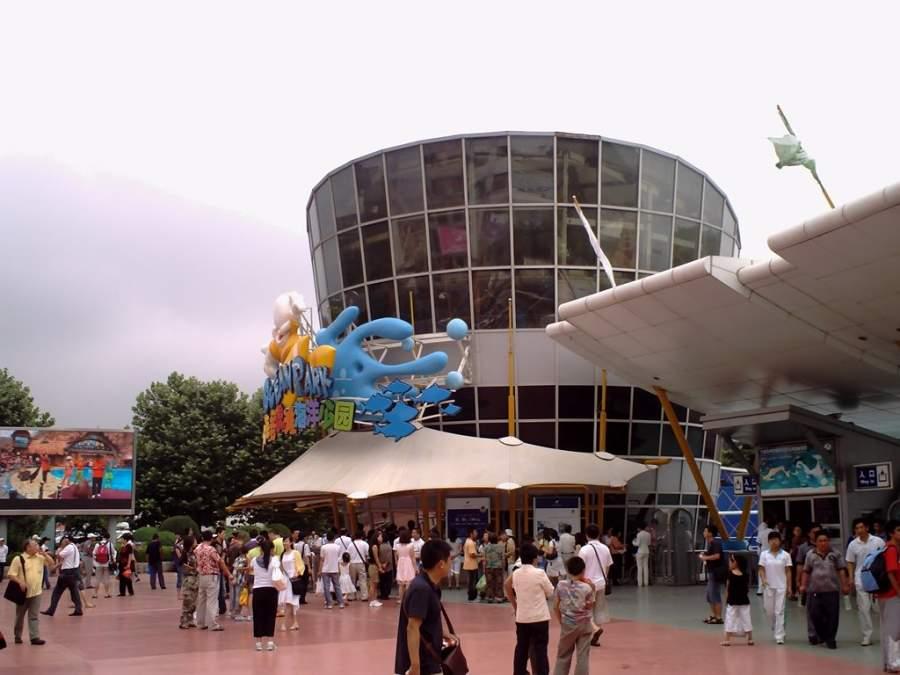 Diviértete en Shengya Ocean World en Dalian