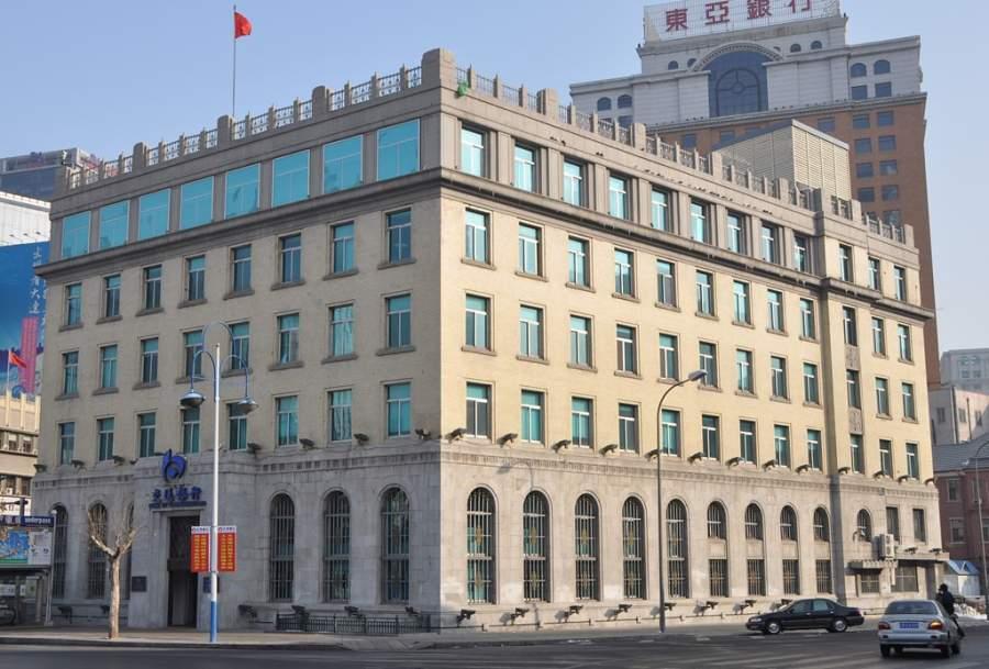 Aprecia la arquitectura de la ciudad de Dalian