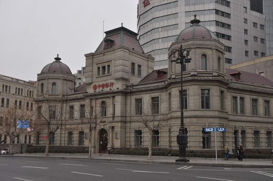 Edificio de uno de los bancos de Dalian