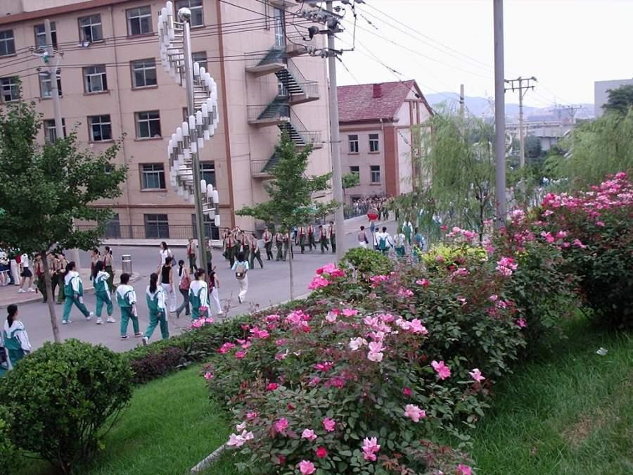 Edificio de la Universidad Normal de Liaoning en Dalian