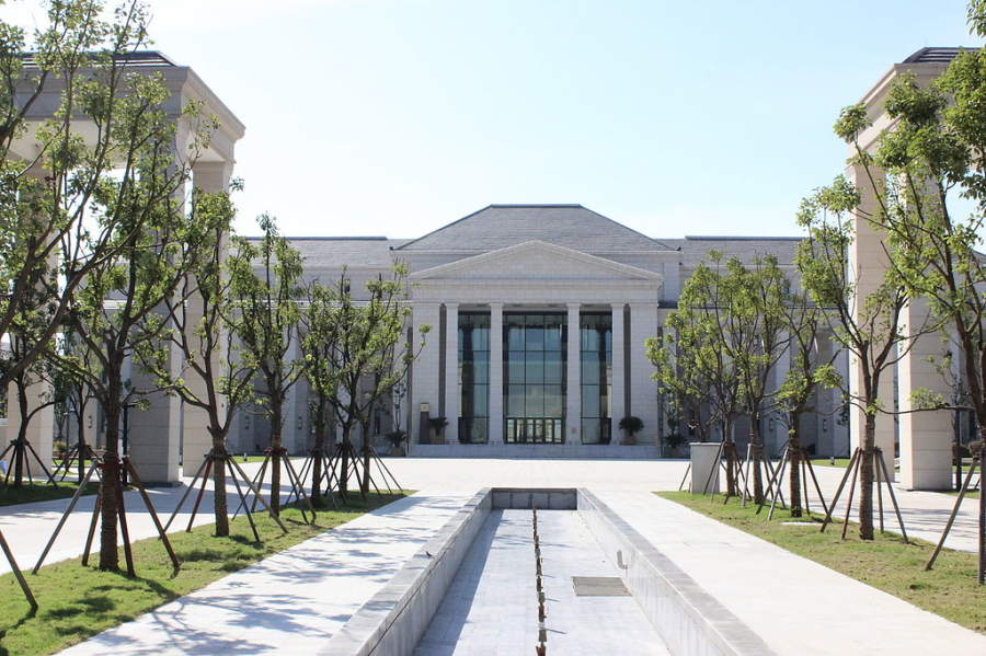 Edificio de la biblioteca de la Universidad de Zhejiang Ocean en Zhoushan