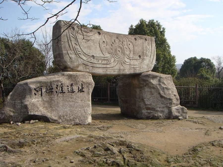 Visita el sitio donde se asentó la cultura Hemudu