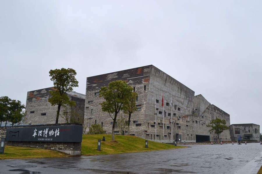 Entra al Museo de Ningbo