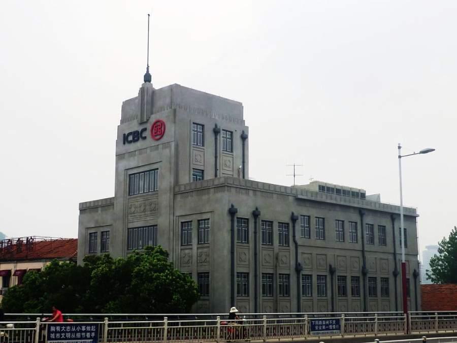 Edificio de un banco en la ciudad de Ningbo