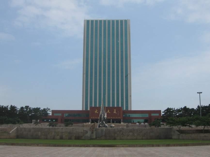 Moderno edificio en Weihai