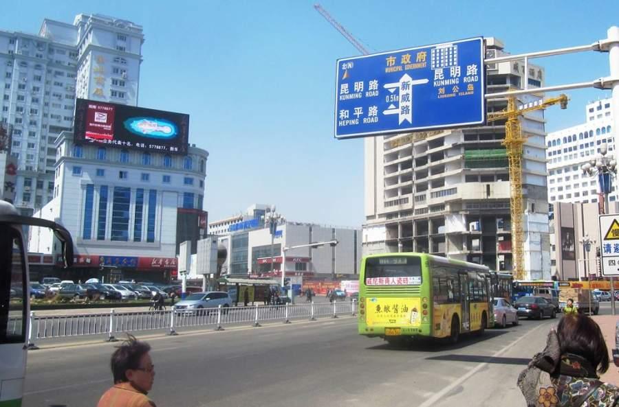 Avenida en la localidad de Weihai