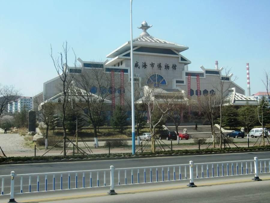 El Museo de la Guerra Sino-Japonés se ubica en la isla Liugong frente a la ciudad de Weihai