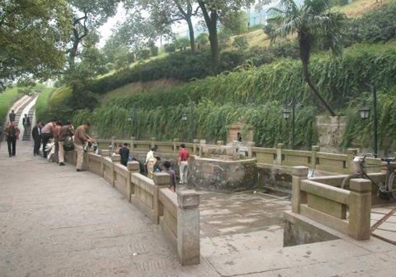 Entra al Parque Baisha Well en la ciudad de Changsha