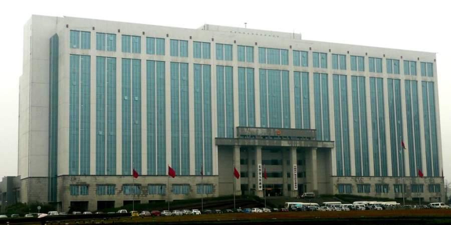 Edificio de la administración de la ciudad de Changsha
