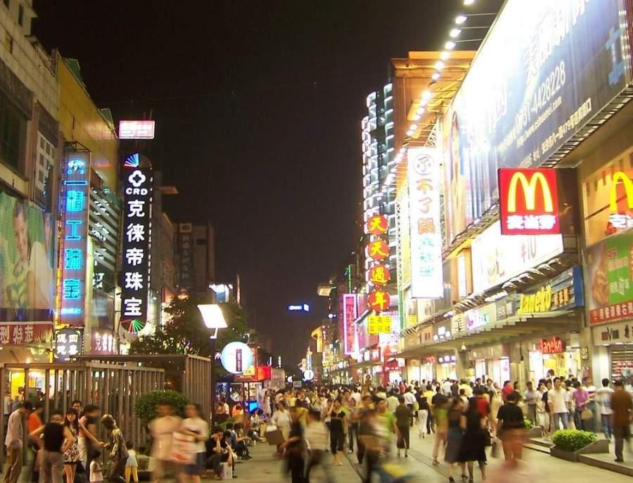 Calle comercial en la ciudad de Changsha