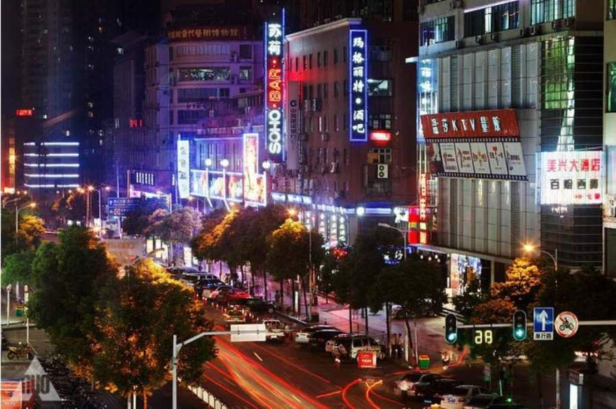 Barrio de negocios en la ciudad de Changsha