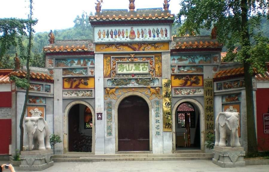 Conoce el Templo Lushan en Changsha
