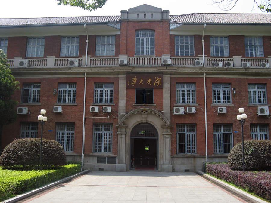 Universidad de Hunan en Changsha