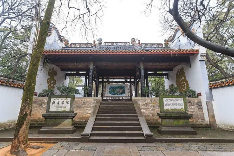 Academia Yuelu en Changsha