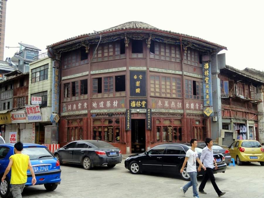Edificio en el centro de Kunming