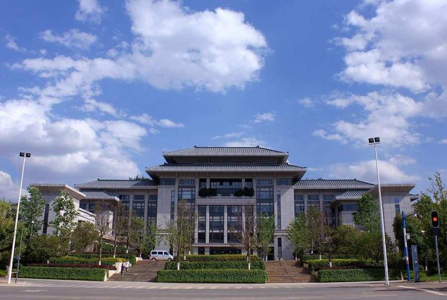 Edificio gubernamental en el distrito Chenggong en Kunming