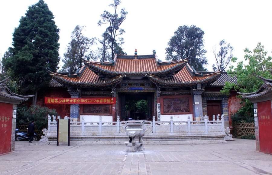 Templo en el distrito de Guando en Kunming