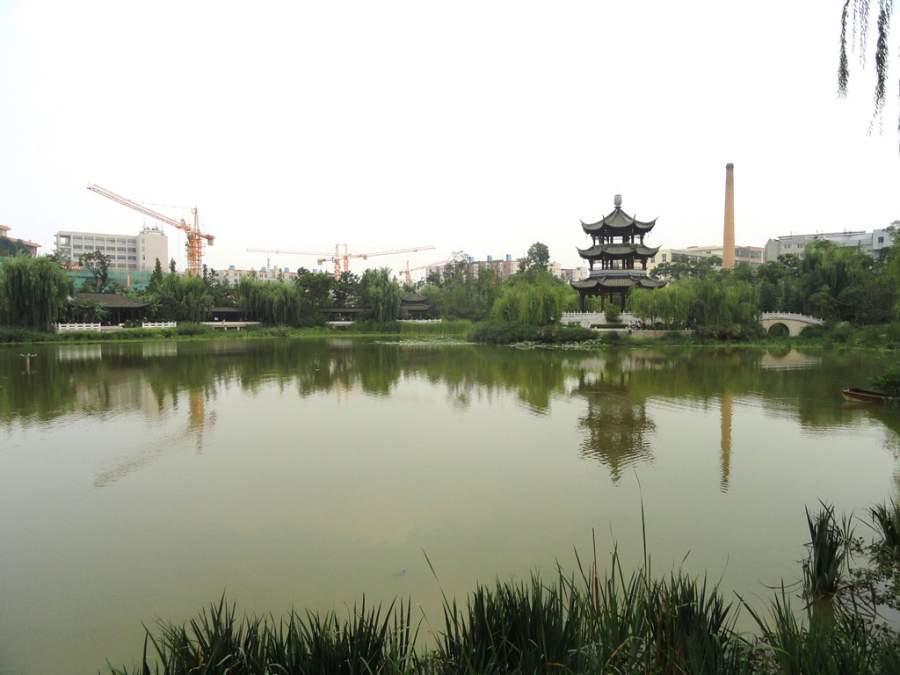 Parque Lianhuachi en Kunming