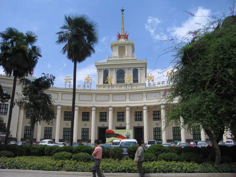 Museo Provincial de Yunnan en Kunming