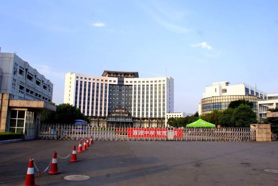 Edificio de administración de Wenzhou