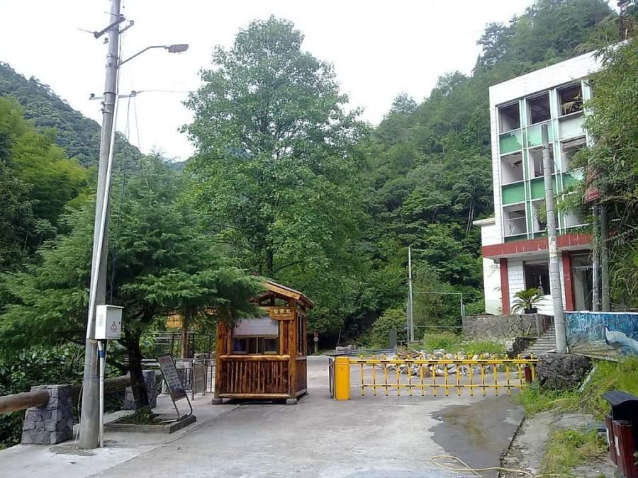 Visita la Reserva Natural de Wuyanling cerca de Wenzhou