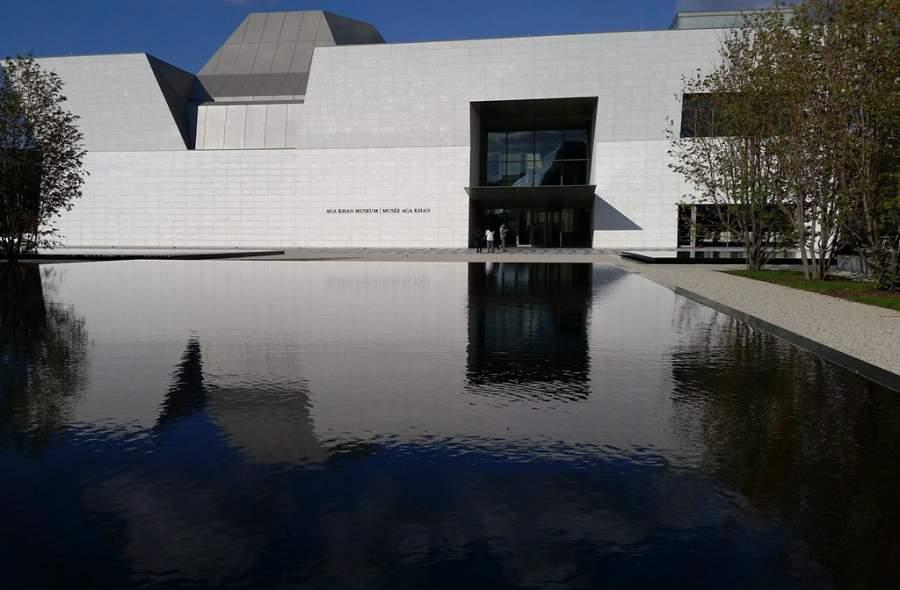 Museo Aga Khan en Toronto