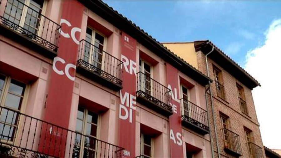 Teatro Corral de Comedias de Alcalá