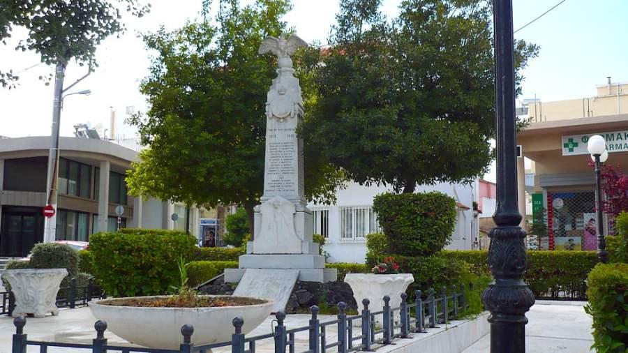 Monumento dedicado a los residentes en Spata