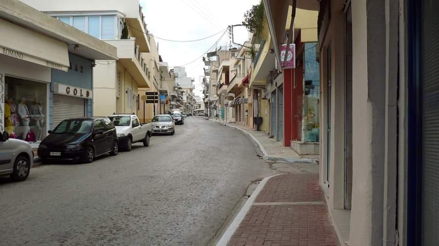Spata, Ática, Grecia