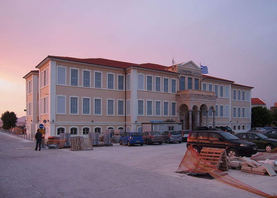 Edificio de gobierno de la Prefectura de Rétino