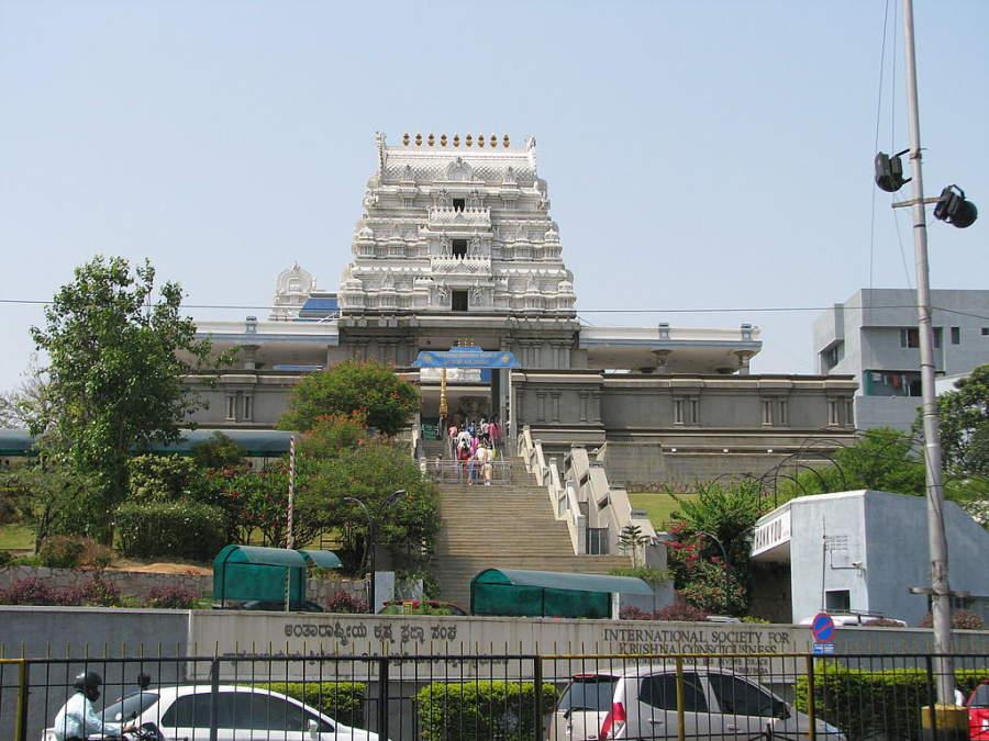 Templo ISKCON Hare Krishna en Bangalore