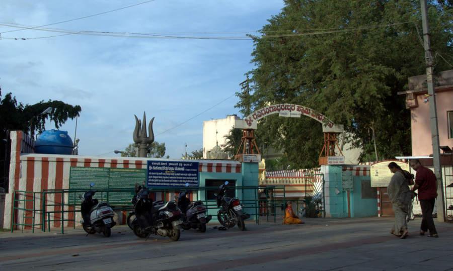 Templo Gavi Gangadhareshwara en Bangalore