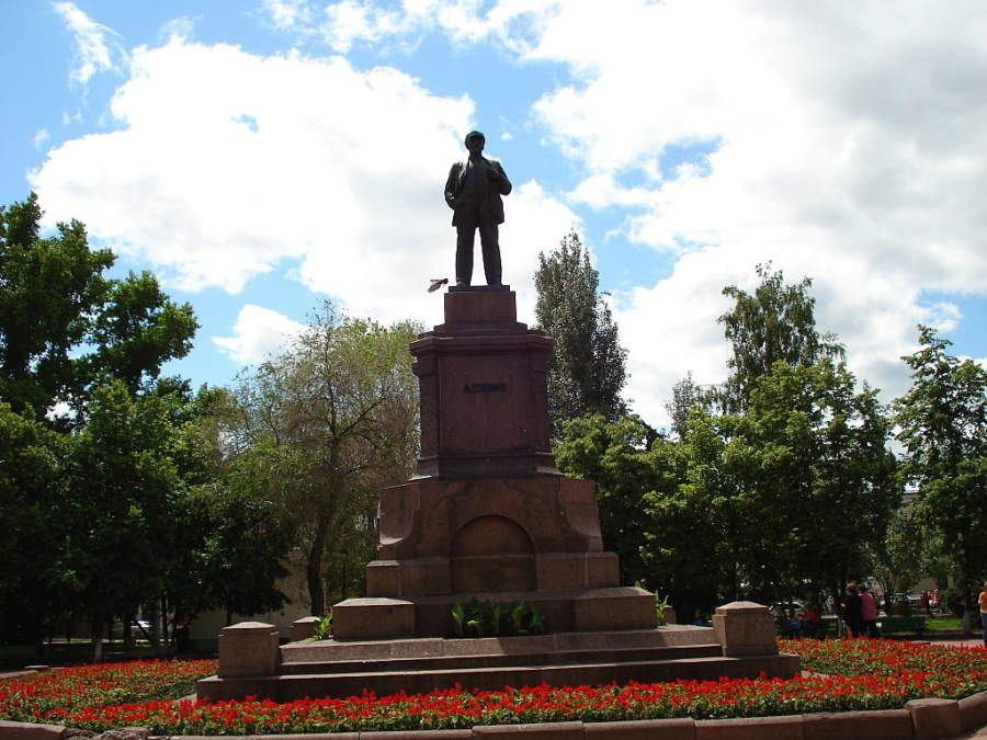 Plaza de la Revolución en la ciudad de Samara